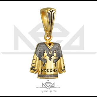 Ice Hockey Team Russia jersey